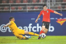 Dominant Korea down Australia to seal final spot and Olympic place