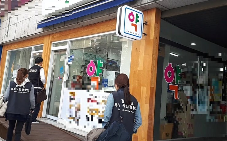 Pharmacies that are open during the Lunar New Year can be found on www.e-gen.or.kr. / Korea Times file