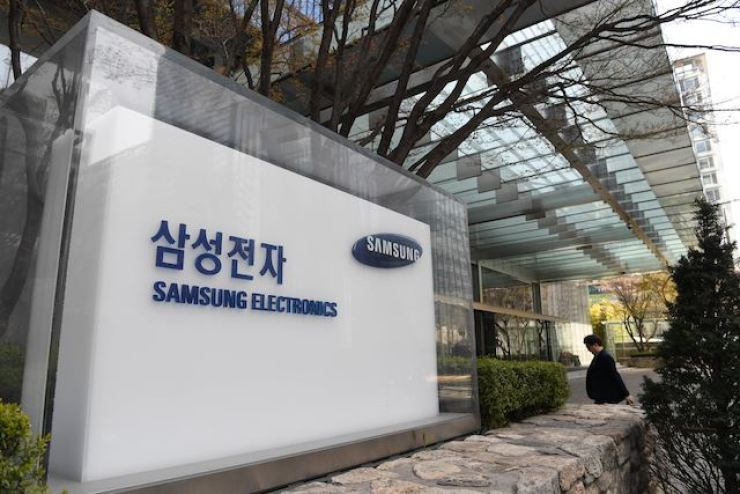 Samsung Electronics' Seocho office in Seoul. / Korea Times file