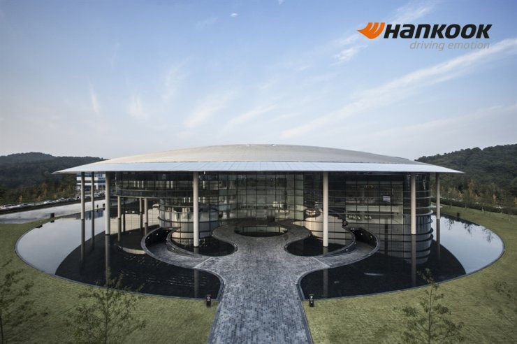 Hankook Tire R&D center in Daejeon / Courtesy of Hankook Tire