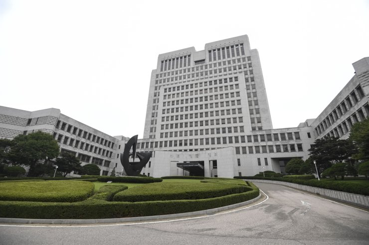 The Supreme Court building in Seocho, southern Seoul. / Korea Times file
