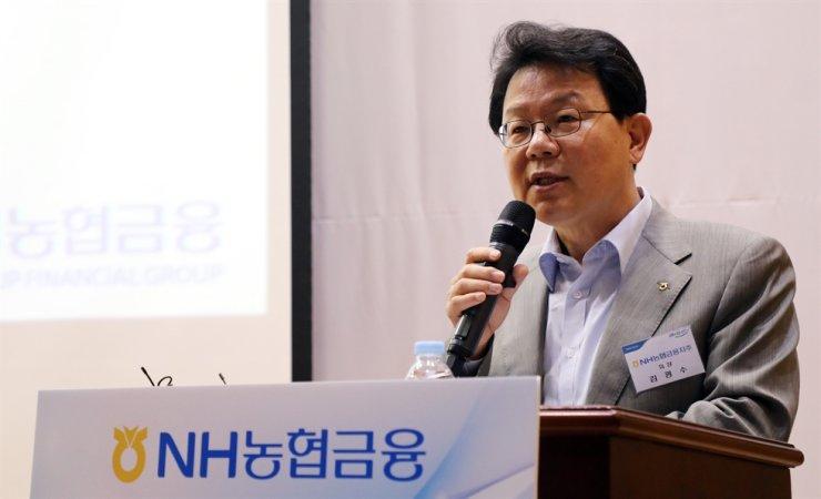 NongHyup Financial Group Chairman Kim Gwang-soo / Korea Times file