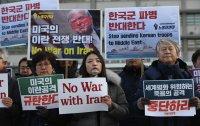 Hormuz mission tests Korea-US alliance