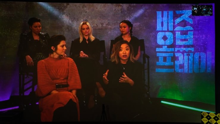 Birds Of Prey Is Ultimate Girl Gang Film Says Margot Robbie