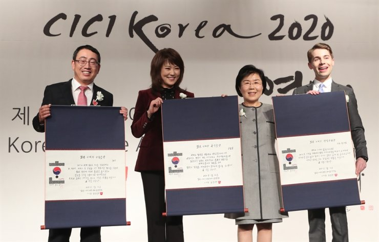 From left, SK Telecom Vice President Yoo Young-sang, jazz vocalist Nah Youn-sun, CICI President Choi Jung-wha and Billboard columnist Jeff Benjamin. Yonhap