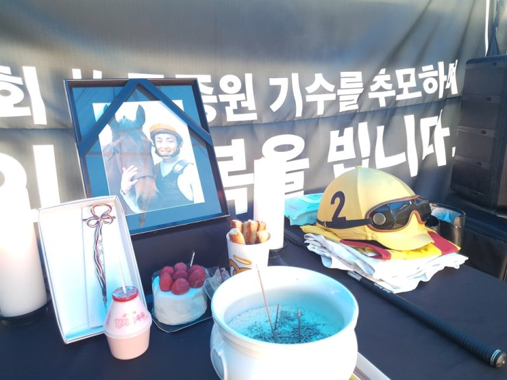 A public funeral altar for Moon Joong-won, a 40-year-old racing jockey who took his own life on Nov. 29, 2019. / Korea Times photo by Lee Suh-yoon