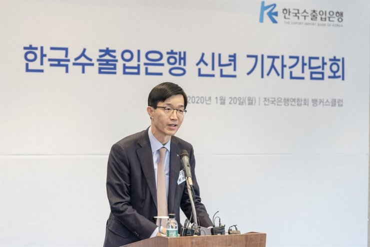 Export-Import Bank of Korea (Eximbank) CEO Bang Moon-kyu speaks during a New Year's press conference held at the Korea Federation of Banks in central Seoul, Monday. / Courtesy of Eximbank