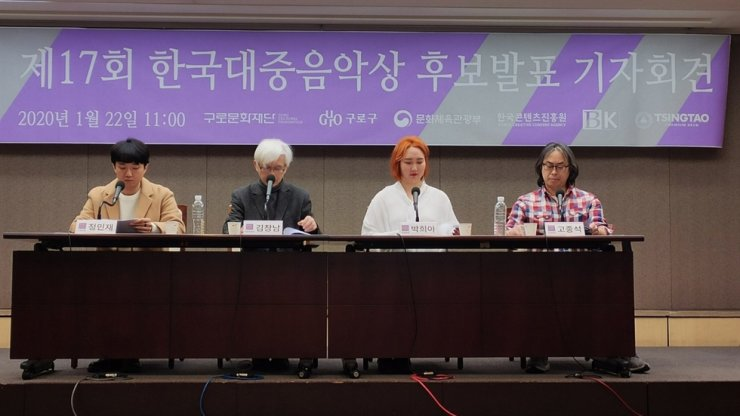 From left are KMA committee members Jung Min-jae, Kim Chang-nam, Park Hee-a and Ko Jong-seok, at Korea Press Center in Seoul, Wednesday. / Courtesy of Korean Music Awards