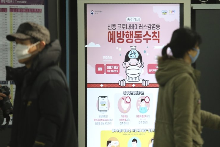 People pass by a poster warming about a new coronavirus at Suseo Station in Seoul, Friday, Jan. 24, 2020. Korea reported its fourth confirmed Wuhan coronavirus case on Monday. AP