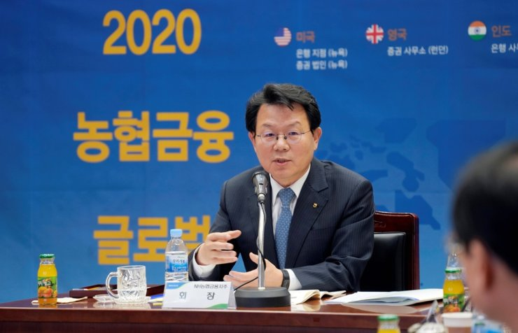NongHyup Financial Group Chairman and CEO Kim Gwang-soo speaks during a 2020 global strategy meeting held at the headquarters in central Seoul, Tuesday. / Courtesy of NongHyup Financial Group