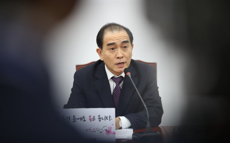 Former North Korean diplomat Thae Yong-ho speaks during a press conference at the National Assembly, Sunday, to announce his election strategies. Earlier last week, Thae declared his bid for the April 15 general election as a member of the main opposition Liberty Korea Party (LKP). Yonhap