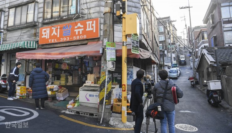 Pig Rice Supermarket, which goes by the name Woori Supermarket in 'Parasite' / Korea Times photo by Park Hyung-gi