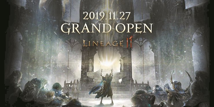 A poster for NCSOFT's mobile game 'Lineage 2M.' / Courtesy of NCSOFT