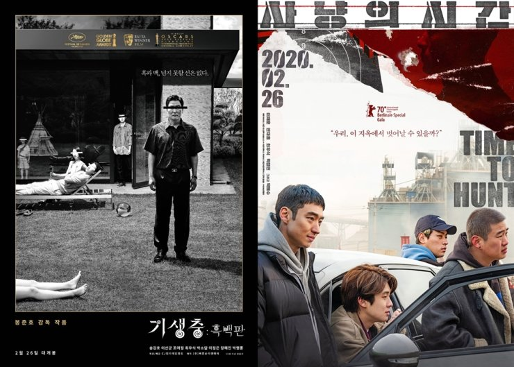 Posters for the black and white version of 'Parasite' and the new thriller film 'Time to Hunt.' More film premieres are being postponed due to the coronavirus spread. Courtesy of CJ ENM and LittleBig Pictures