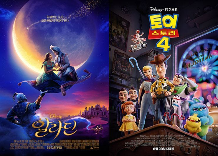 Poster for Aladdin, left, and Toy Story 4. Local telecom companies are eager to ink deals with Disney Plus. Courtesy of Walt Disney Company Korea