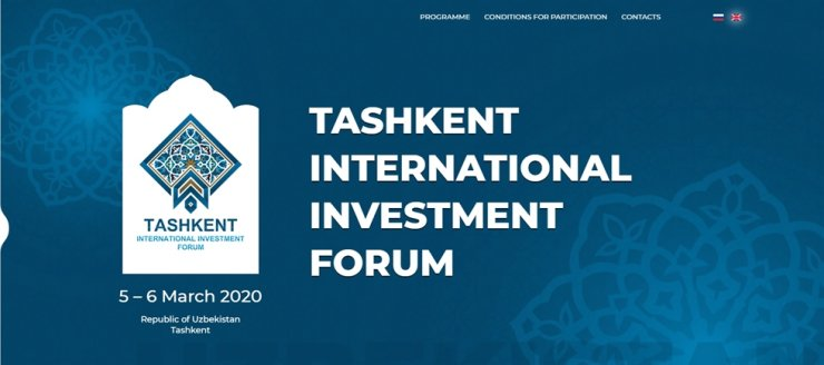 The Embassy of Uzbekistan in Korea will host a meeting in Songdo, Incheon, Feb. 7, to brief Korean companies about the 1st Tashkent International Investment Forum, which will be held from March 5 to 6 in Uzbek capital of Tashkent. / Captured from Tashkent International Investment Forum website