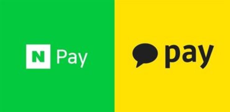 Seen above are logos of the nation's leading online payment platforms, Naver Pay and KakaoPay. Courtesy of each company