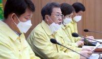 Gov't vows all-out quarantine for Daegu, North Gyeongsang Province