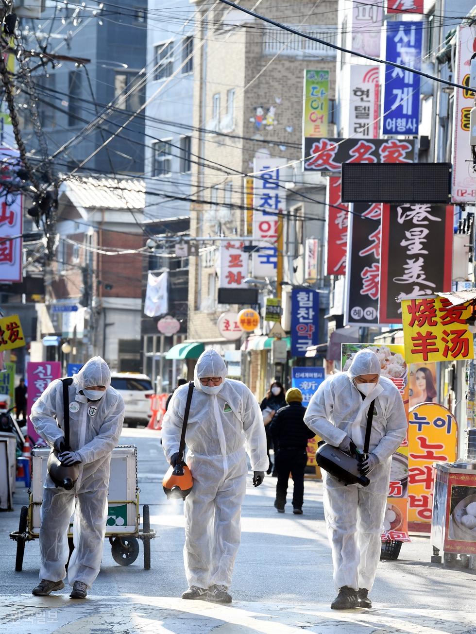 Seoul city inspects restaurants for bat meat consumption