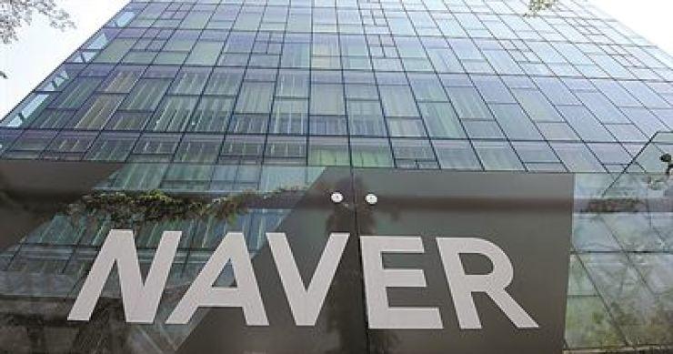 Naver HQ in Bundang Gyeonngi Province. Korea Times file