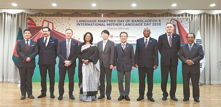 Bangladeshi Ambassador to Korea Abida Islam, fourth from left, pose with other ambassadors and members of the diplomatic corps in Seoul during a ceremony to mark Language Martyrs' Day and International Mother Language Day in Myeong-dong, downtown Seoul, Feb. 21. / Korea Times photo by Yi Whan-woo