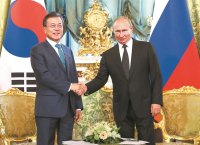 Moon's New Northern Policy gaining spotlight
