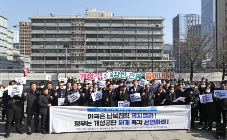 South Korean businessmen and civic group members hold a press conference in Seoul, Monday, urging the government to reopen the Gaeseong Industrial Complex. / Yonhap