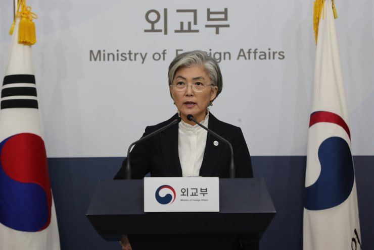 Foreign Minister Kang Kyung-wha speaks during a press conference at the Ministry of Foreign Affairs in Seoul, Thursday. / Yonhap