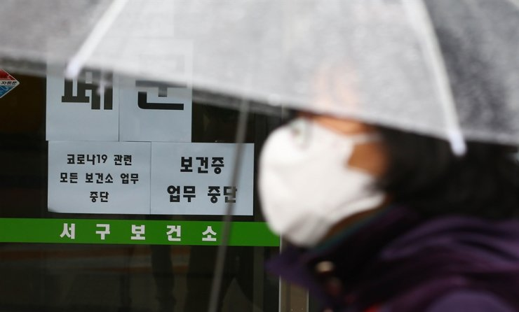 On Feb. 25, notices at a public medical center in Daegu's Seo-gu District says 'all medical services stopped' after four of the center's employees were confirmed positive to the novel coronavirus. Yonhap