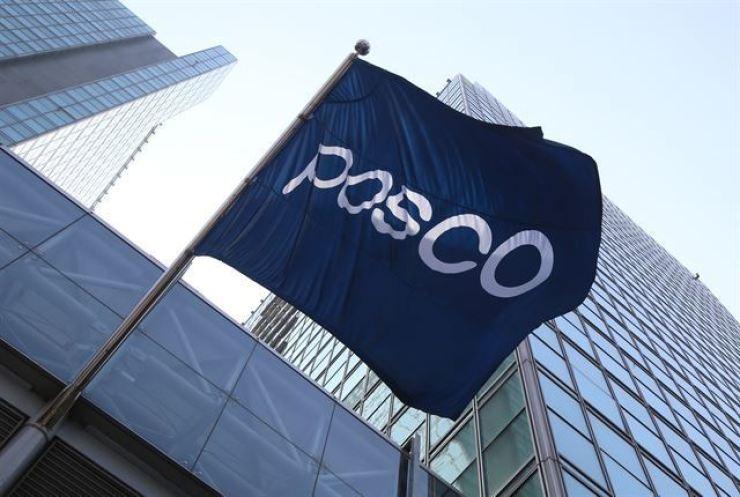POSCO's headquarters in Seoul / Courtesy of POSCO