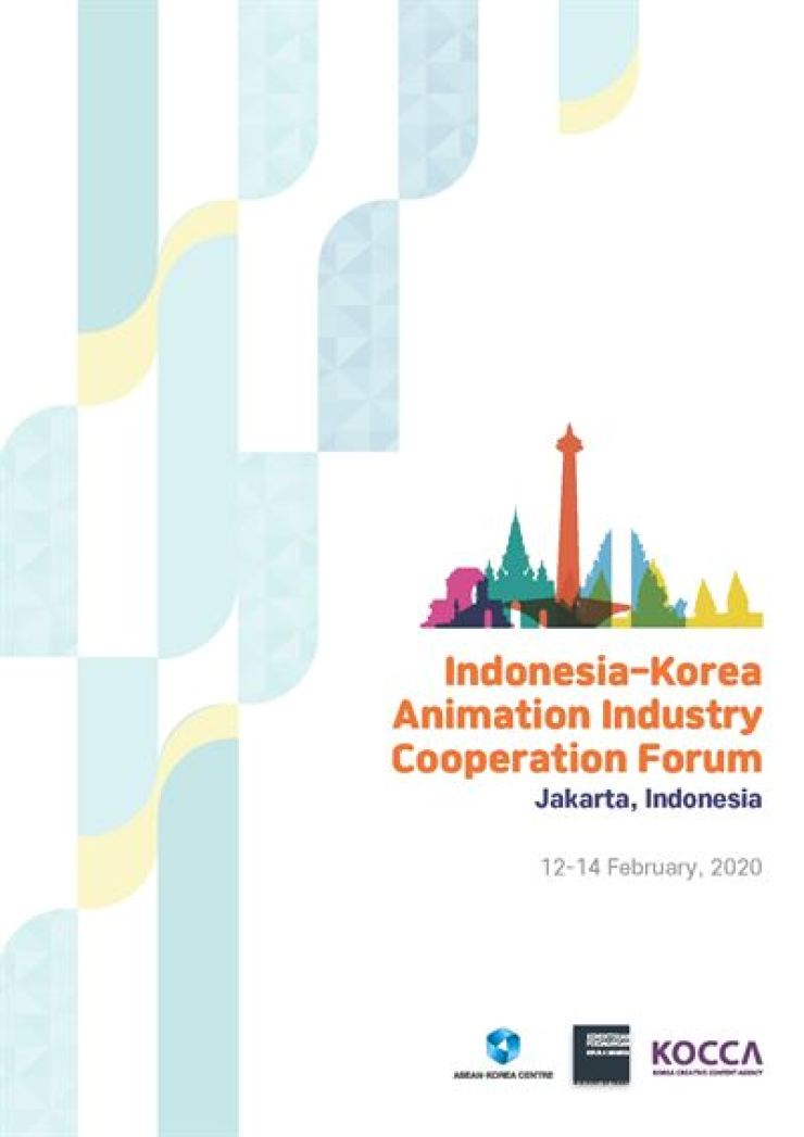 A poster for the 'Indonesia-Korea animation industry cooperation forum'