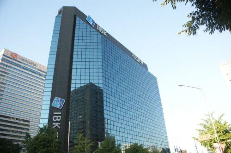 The Industrial Bank of Korea headquarters in Seoul. / Yonhap