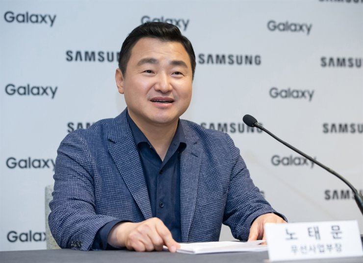 Roh Tae-moon, president and head of mobile division at Samsung Electronics talks about the newly released 5G smartphones during a press conference at the Hyatt Centric Fisherman's Wharf in San Francisco, Wednesday (KST). Courtesy of Samsung Electronics