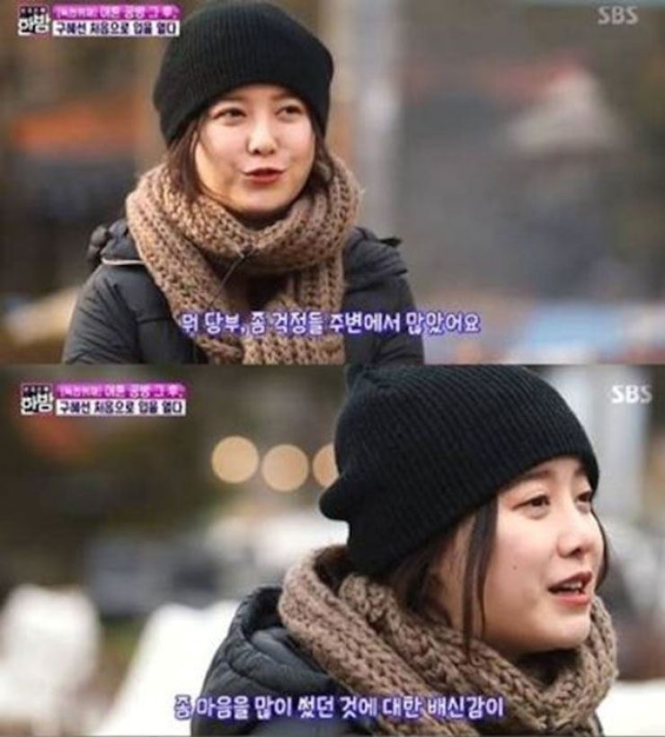 Korean actress Koo Hye-sun talks about the divorce fight with husband Ahn Jae-hyun. Korea Times file