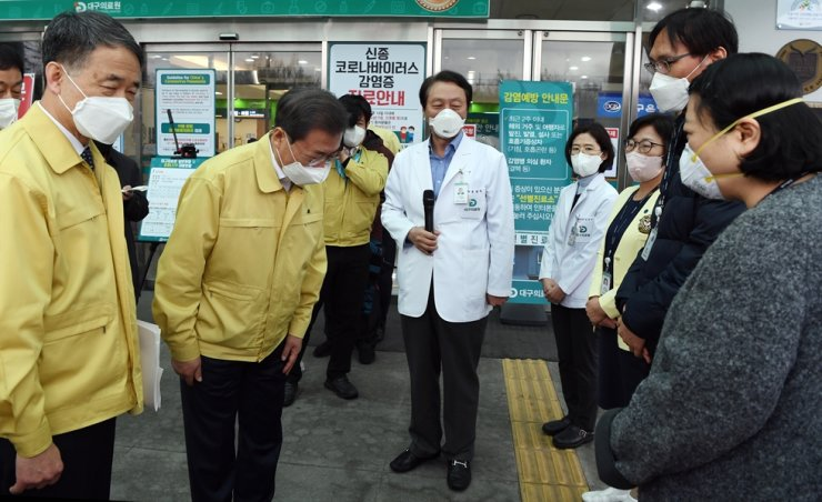 President Moon Jae-in visits the Daegu Medical Center on Feb. 25, 2020. Yonhap