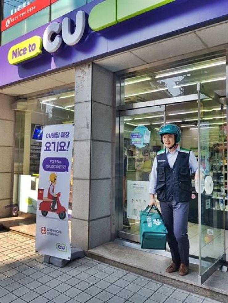 A CU convenience store run by BGF Retail. / Courtesy f CU
