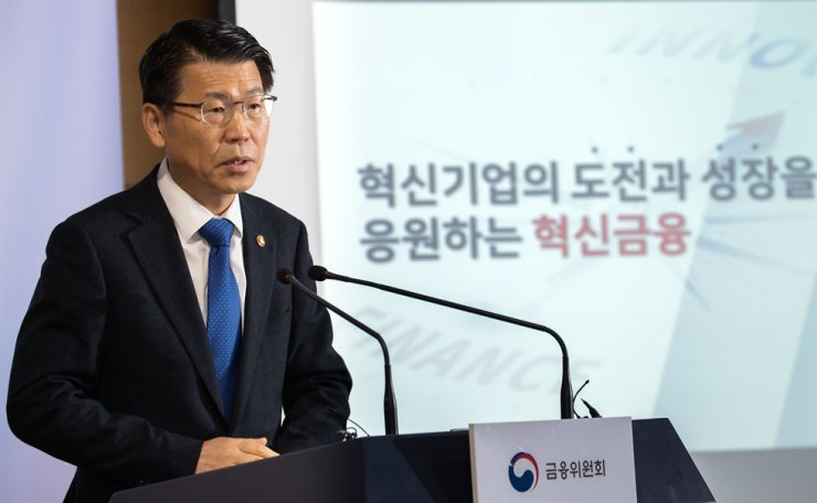 Financial Services Commission (FSC) Chairman Eun Sung-soo announces the financial regulator's annual plan, during a press conference at the Government Complex Seoul, Wednesday. / Courtesy of FSC