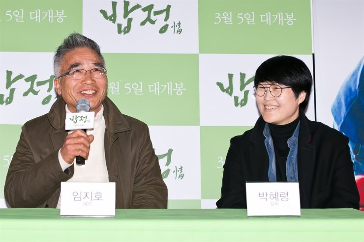 Chef Im Ji-ho speaks at a press conference for the film 'The Wandering Chef' at Megabox Dongdaemun in Seoul, Tuesday. Director Park Hye-ryeong listens to his speech. / Courtesy of Hayanso Entertainment