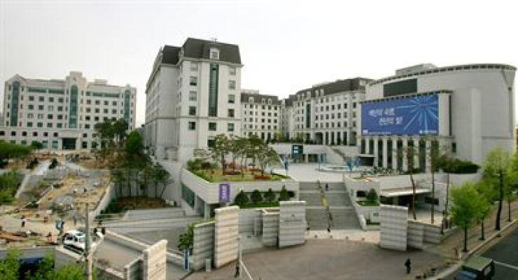 Sookmyung Women's University campus /Korea Times file