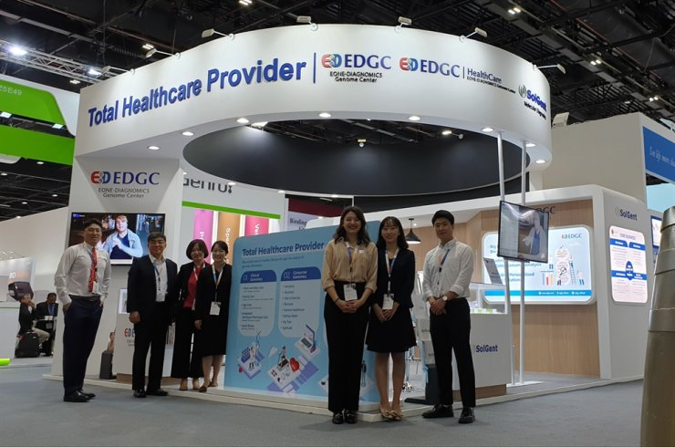 EDGC, with EDGC HealthCare and Solgent, promoted their clinical services at MEDLAB 2020 in Dubai, Feb. 3-6. Courtesy of EDGC