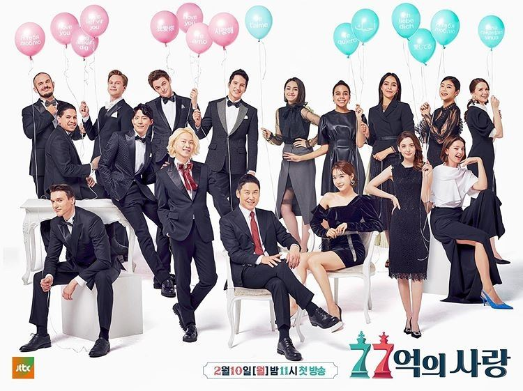 Posters for the TV shows 'Friendly Variety Show,' left, and 'K-pop Cultural Center.' Shows featuring foreign cast members experiencing Korean culture in depth are emerging as a new trend. Courtesy of MBN and tvN