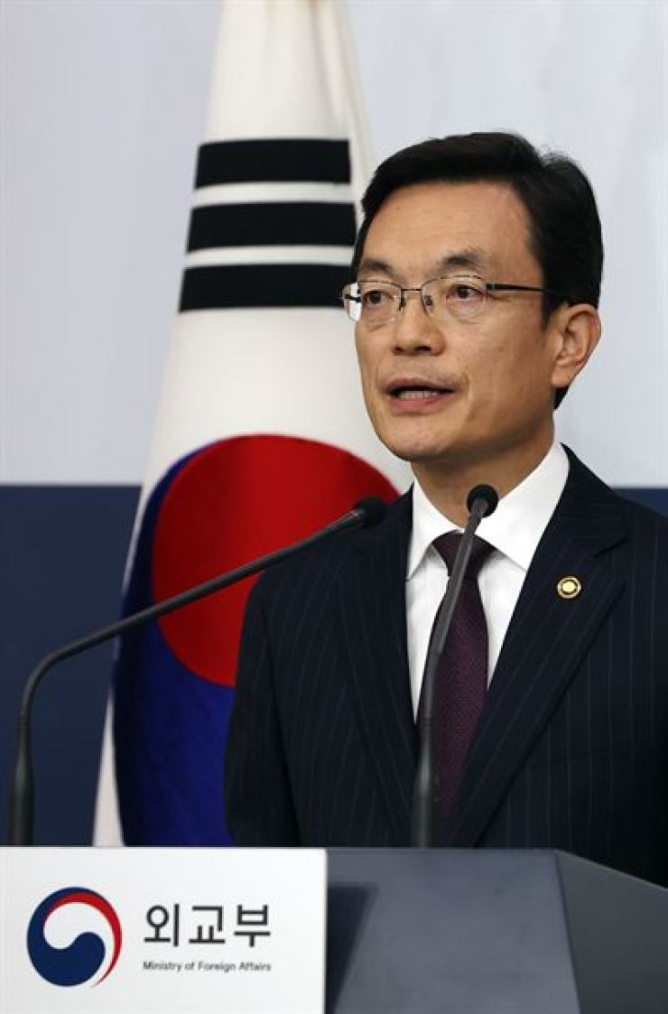 First Vice Foreign Minister Cho Sei-young announces a set of 'countermeasures' against Japan's decision to impose new restrictions on visitors from Korea traveling to the country over coronavirus fears, at the foreign ministry in Seoul, Friday. / Yonhap