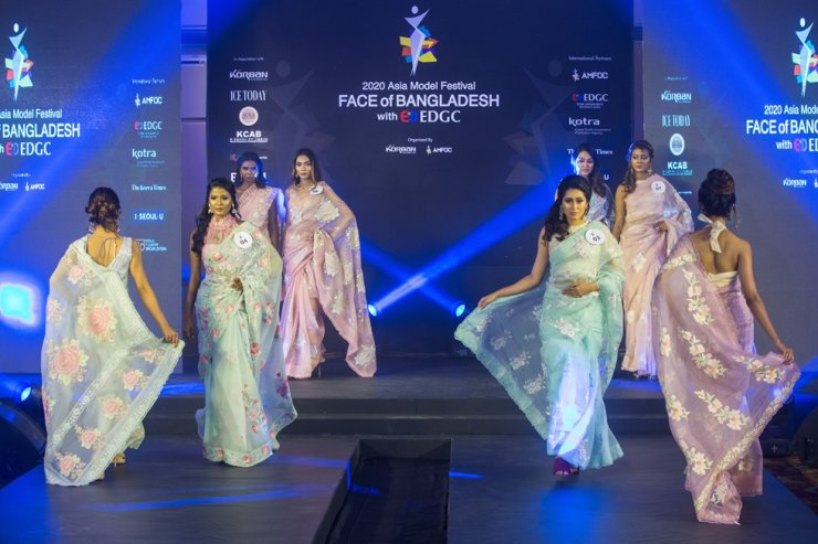 The 2020 FACE of Bangladesh was held on Feb. 16 in the capital Dhaka. / Courtesy of AMFOC