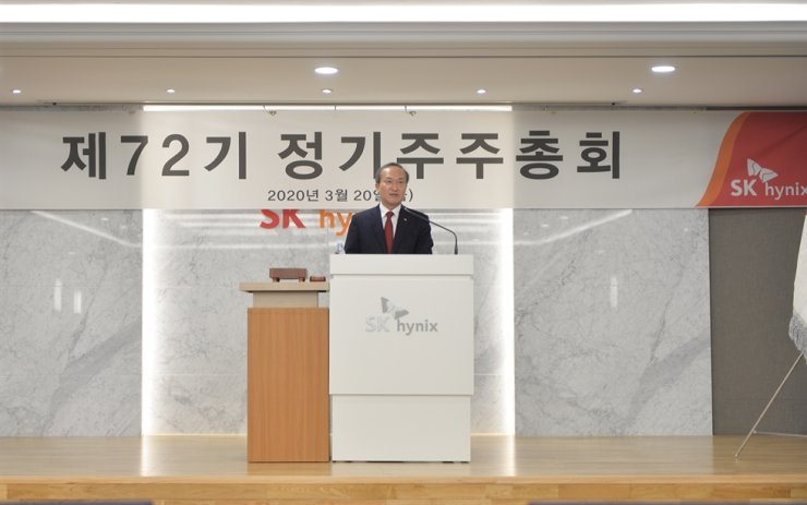 SK hynix CEO Lee Seok-hee speaks during the annual shareholders' meeting at the company's headquarters in Icheon, Gyeonggi Province, Friday. / Courtesy of SK hynix