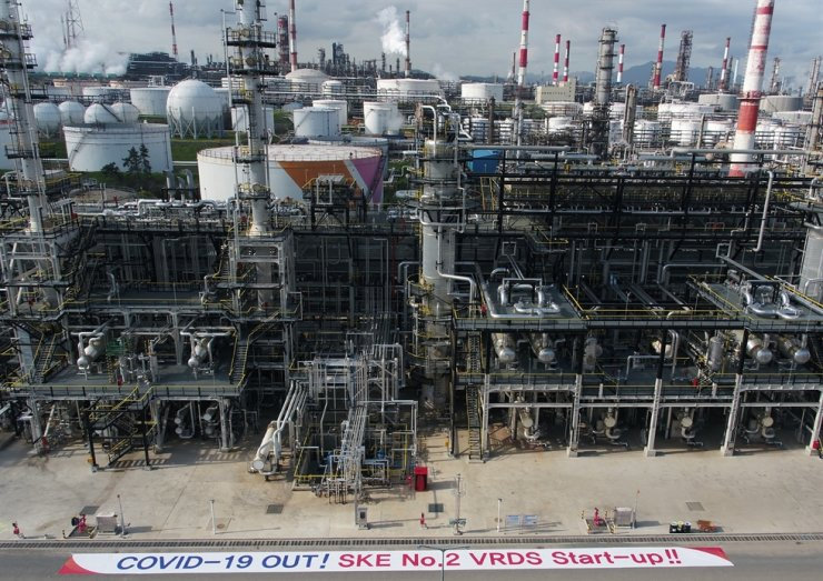 SK Energy's vacuum residue desulfurization (VRDS) facility in Ulsan / Courtesy of SK Energy