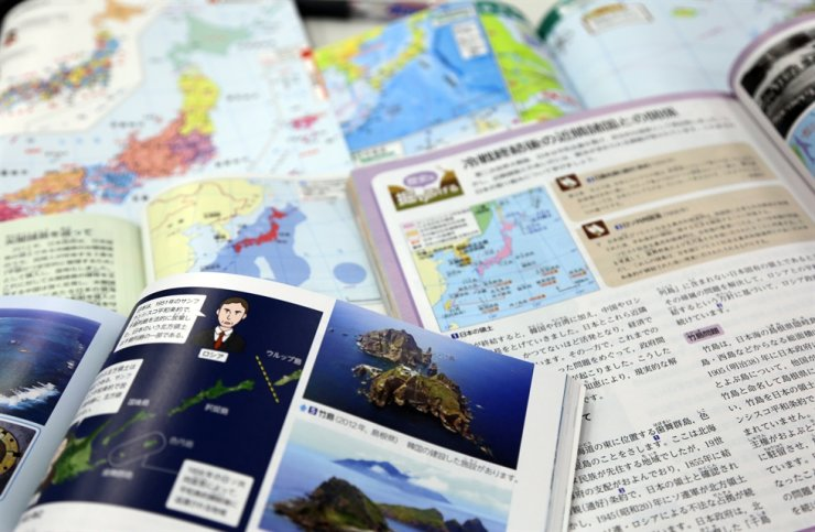 The foreign ministry issued a strong protest Tuesday after Japan authorized new school textbooks renewing territorial claims to South Korea's easternmost islets of Dokdo. Yonhap