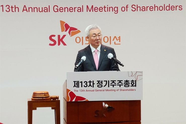 SK Innovation CEO Kim Jun speaks during the company's annual general meeting at its headquarters in Jongno-gu, Seoul, Thursday. Courtesy of SK Innovation