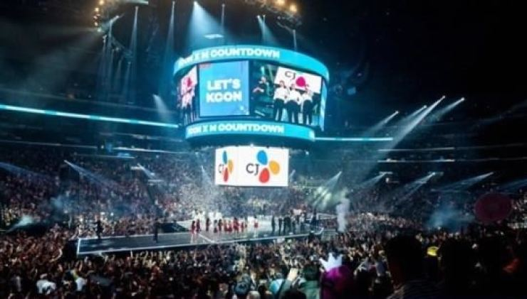 KCON New York was scheduled to be held from June 12-14. Courtesy of CJ ENM