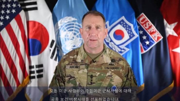 United States Forces Korea (USFK) commander Gen. Robert Abrams declares a 'public health emergency' for all USFK commands and all USFK installations to exerciseall 'necessary authorities' to protect those under his command from the COVID-19, in this video released by the USFK, Wednesday. Screenshot from USFK's Facebook