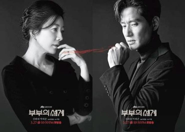 JTBC's new TV series 'The World of the Married,' starring Kim Hee-ae, left, and Park Hae-joon, premiered on Friday. Courtesy of JTBC Studios